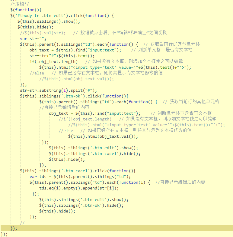 Table td table collapse html table for Html table td